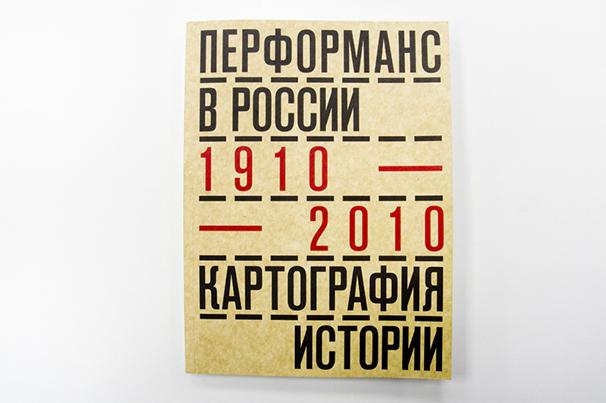 IMGP2283