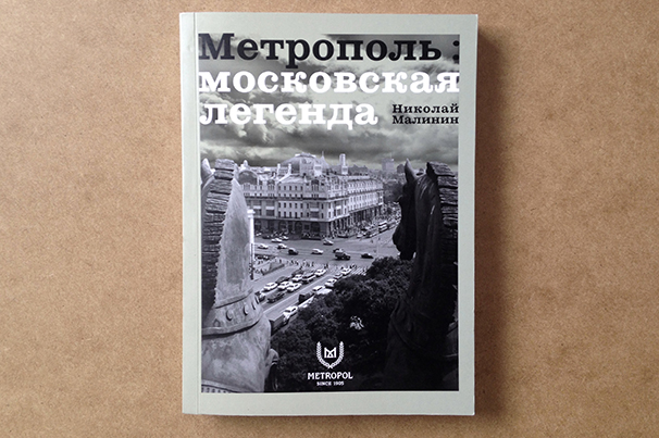 metropol_1152