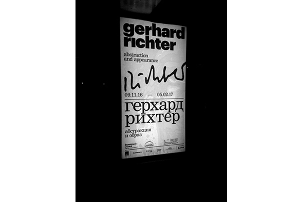 aga_richter_05
