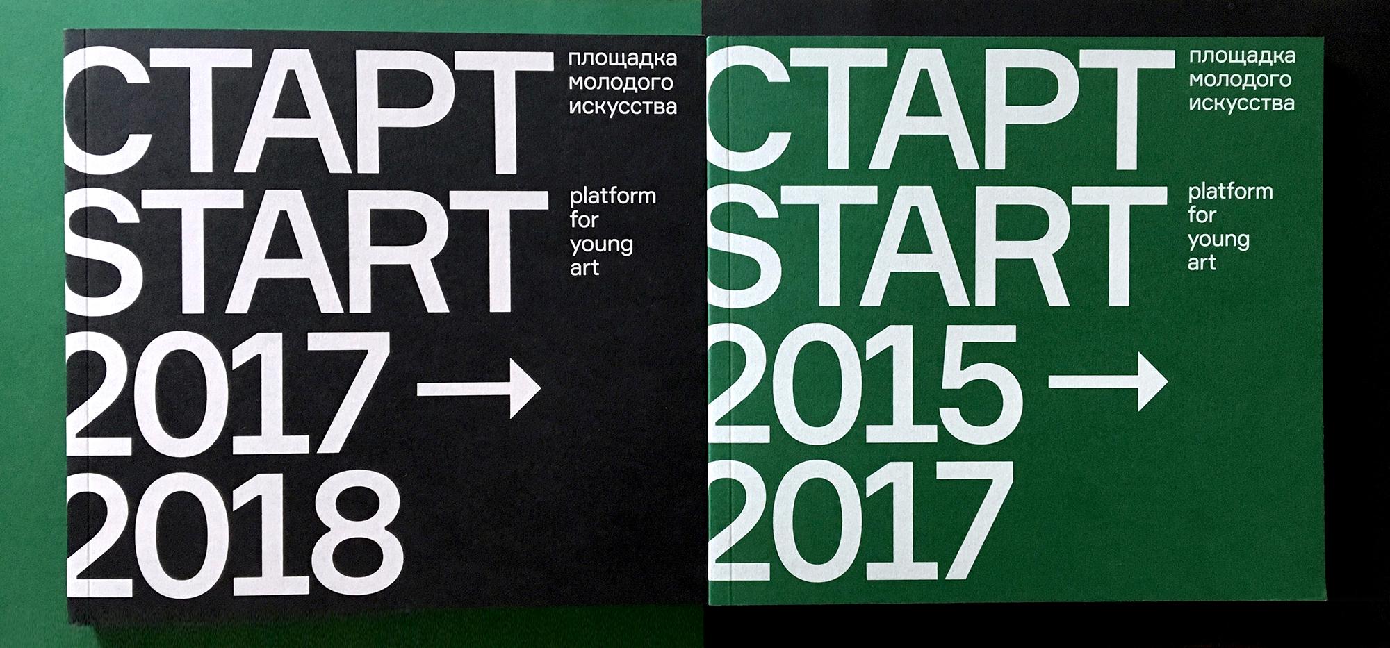aga_start_IMG_3701