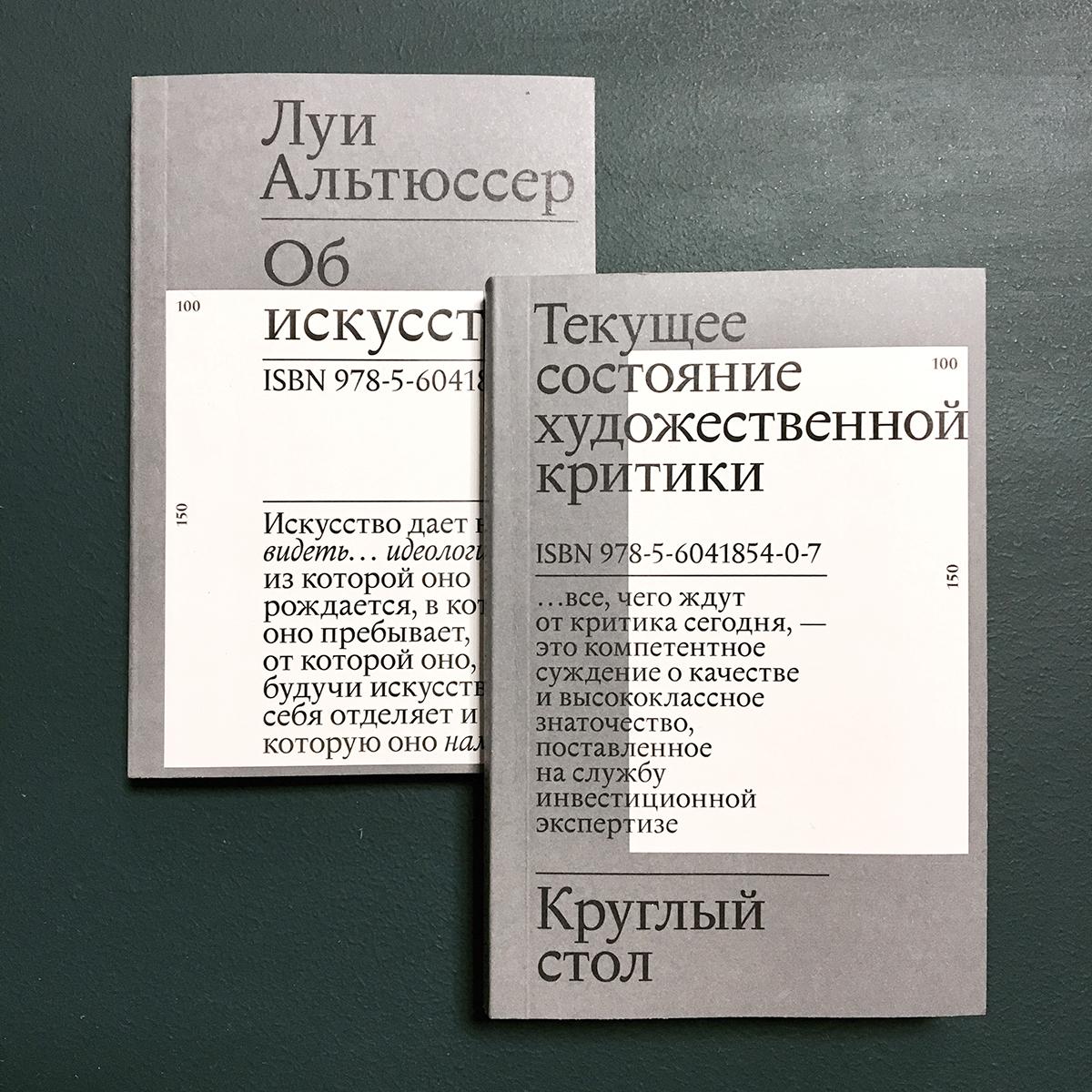 aga-vac-01