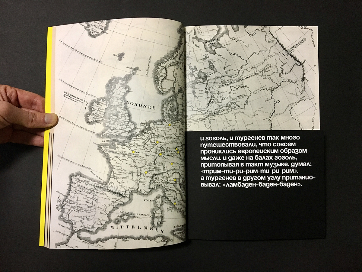 aga-gogol-book-06